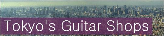 guitar shops in tokyo header image