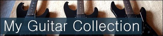 my-guitars-header